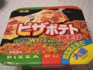 ピザ焼きそば