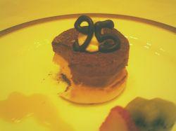 濱ちゃんケーキ